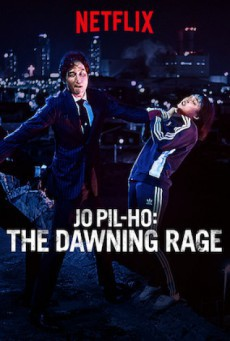 Jo Pil-ho-The-Dawning-Rage