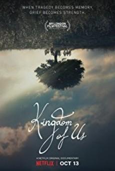 Kingdom of Us (2017)