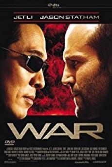 Rogue Assassin (2007) โหด ปะทะ เดือด