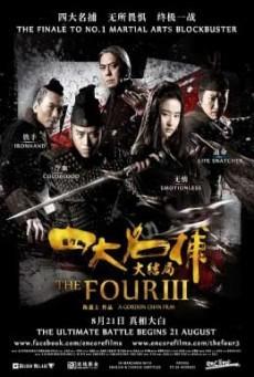 The Four 3 ( 4 มหากาฬพญายม ภาค 3 )