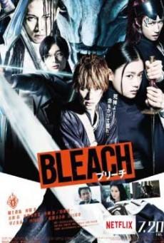 Bleach บลีช เทพมรณะ