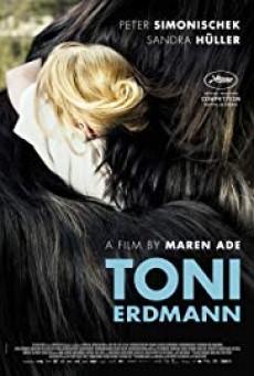 Toni Erdmann ( โทนี่ เอ็ดมาน มนุษย์พ่อขอป่วน )