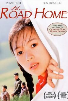 The Road Home (2001) เส้นทางสู่รักนิรันดร์