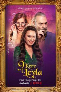 Leyla Everlasting (2020) ภรรยา 9 ชีวิต