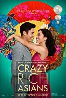 Crazy Rich Asians เครซี่ ริช เอเชี่ยนส์ เหลี่ยมโบตัน