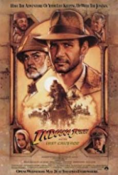 Indiana Jones 3 and the Last Crusade อินเดียน่า โจนส์ 3