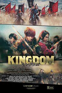 Kingdom (2019) สงครามบัลลังก์ผงาดจิ๋นซี