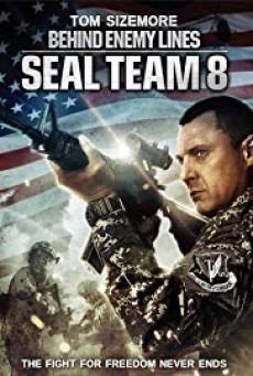 Seal Team Eight Behind Enemy Lines 4 ปฏิบัติการหน่วยซีลยึดนรก