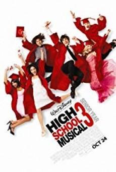 High School Musical 3 Senior Year มือถือไมค์หัวใจปิ๊งรัก 3 (2008)